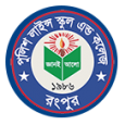 Logo of Police Lines School and College, Rangpur